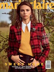 Женский журнал Мари Клер Украина Marie Claire UA выпуск №11 (114) ноябрь 2018