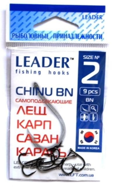 Крючки рыболовные Leader CHINU BN №2, 9шт