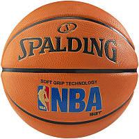 Мяч баскетбольный резиновый для игры на улице и в зале Spalding NBA Logoman SGT размер 7