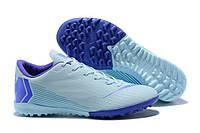 Детские футбольные сороконожки Nike Mercurial VaporX XII Club TF Light Blue, фото 1