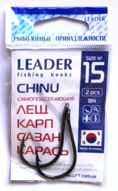 Крючки Лидер CHINU BN №15, 2шт
