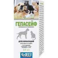 Гепасейф АВЗ, препарат для комплексного лечения заболеваний печени различной этиологии у собак и кошек,ин.10мл