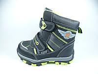 Термо ботинки на мальчика СВТ.Т р.29