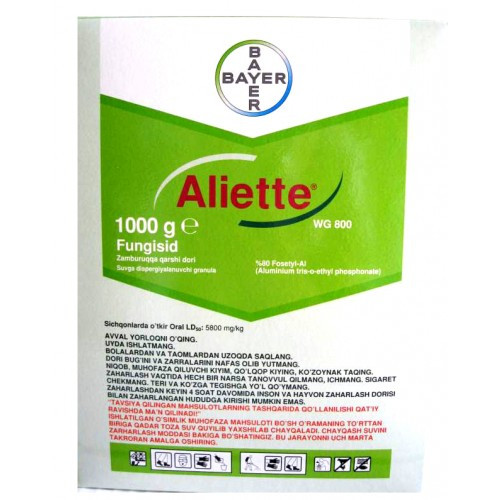 Фунгіцид Альєтт®, з.п - 1 кг | Bayer