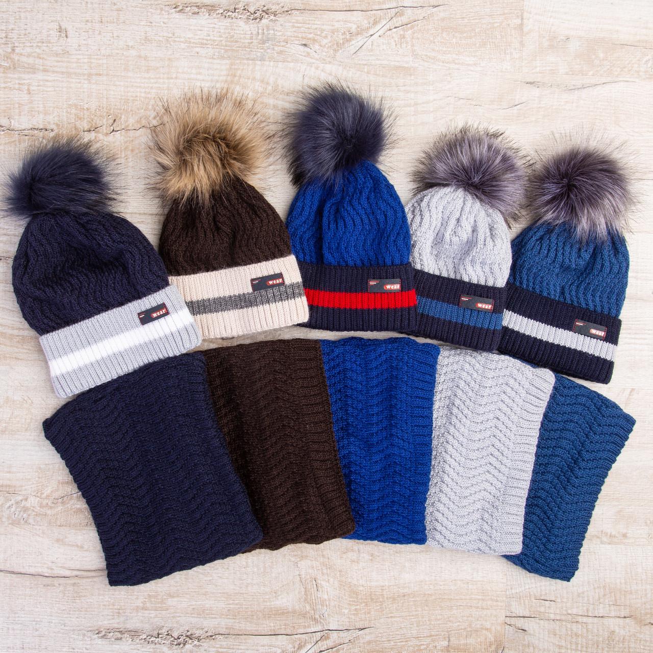 Комплект на зиму для мальчика оптом - Артикул 2384
