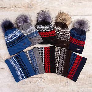 Теплый зимний комплект для мальчика оптом - Артикул 2380