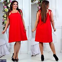 Платье свободного кроя от 48-54 размера ярких цветов на лето