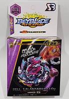 Игра BeyBlade BB837-2