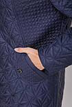 Пальто демисезонное Софья синее, фото 3