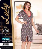 LADY LINGERIE Рубашка 6401