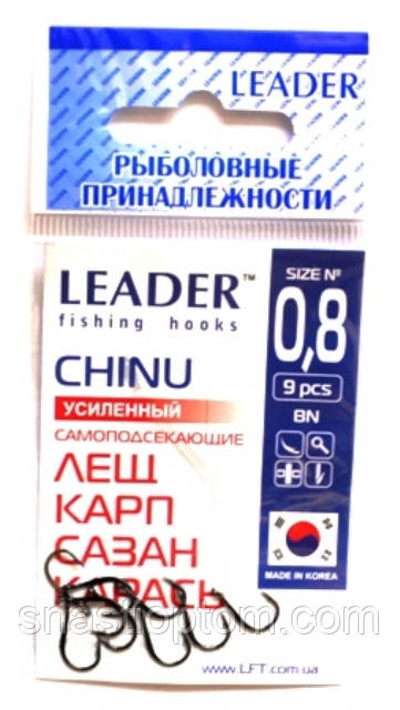 Крючки Лидер CHINU усиленный BN №0.8, 9шт