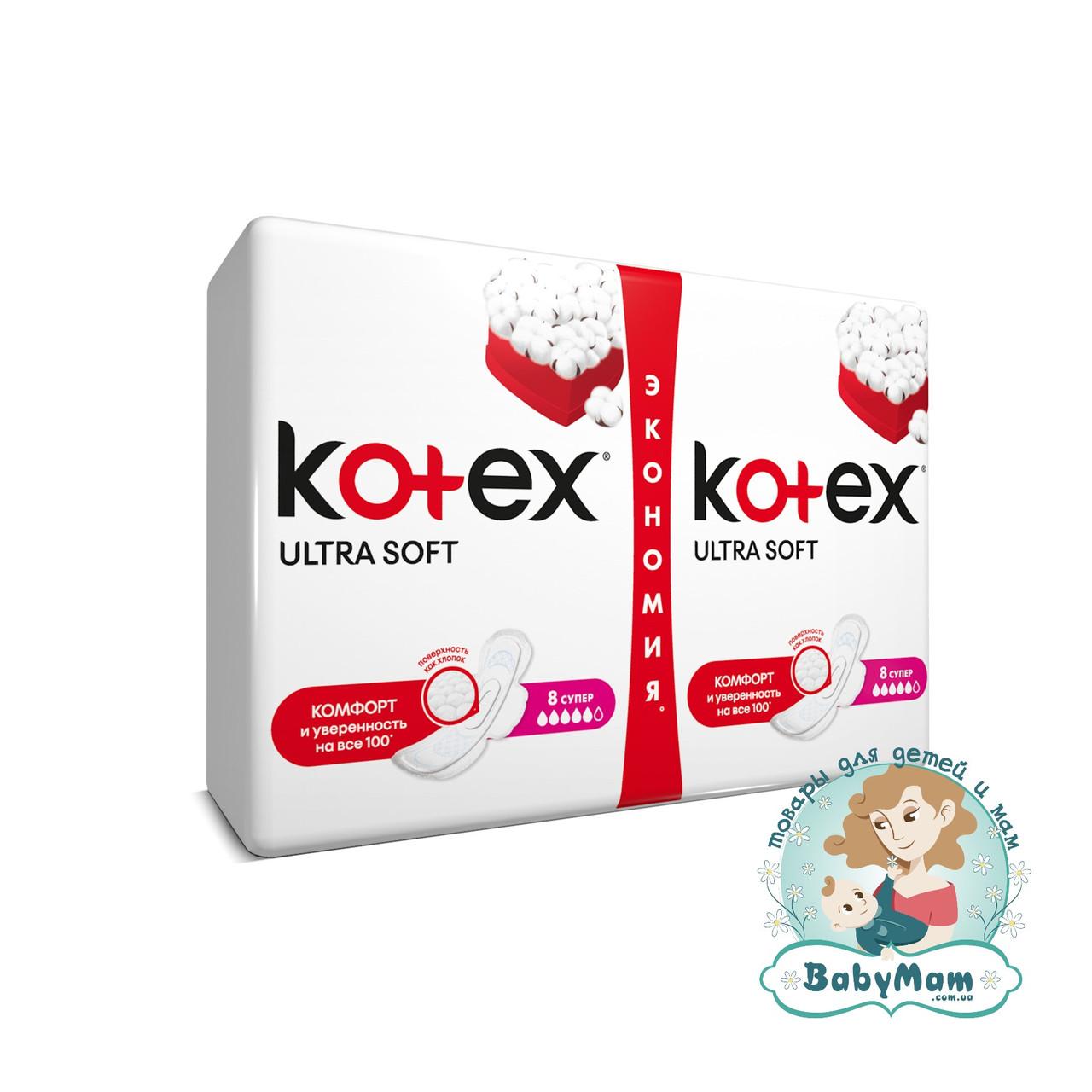 Гигиенические прокладки Kotex Ultra Soft Супер, 16шт.