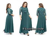 ef99aa0a63f1fe6 Длинное батальное вечернее платье с гипюром. До 64 размера! 4 цвета!