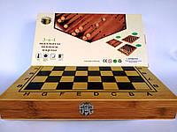 Шахматы шашки и нарды 34*34 см набор 3 в 1  деревянные большие