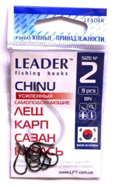 Рыболовные крючки Leader CHINU усиленный BN №2, 9шт