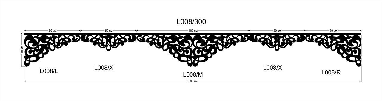 Ажурный ламбрекен Плетение 008