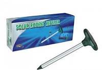 Отпугиватель грызунов  Solar Rodent Repeller Солар Родэнт Рэпэллер, на солнечной батарее