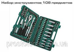 Набор торцевых головок и бит квадрат 1/2 и 1/4 108 предметов  Lavita  LA513008
