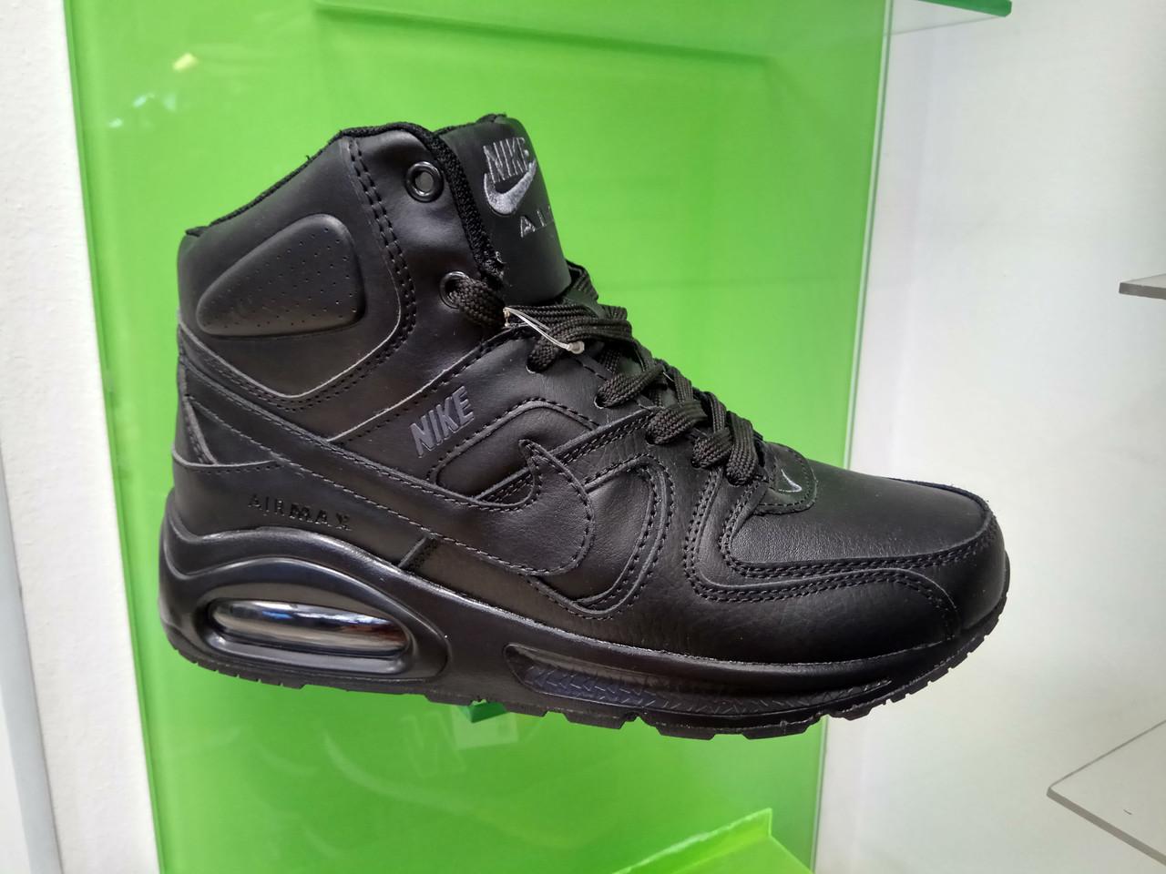 4bba3a47 Женские и подростковые зимние кроссовки Nike Air Max Winter Black -  Интернет магазин krossovkiweb.kiev