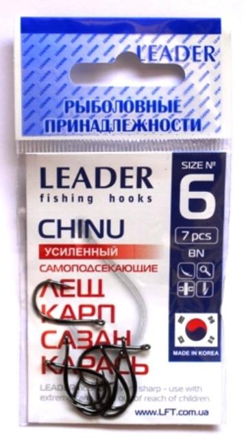 Крючки рыболовные Leader CHINU усиленный BN №6, 7шт