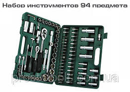 Набор торцевых головок и бит квадрат 1/2, 1/4  94  предмета Lavita  LA513007
