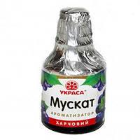 Ароматизатор пищевой Мускат 5 мл Украса -02859