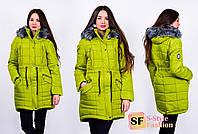 Зимняя куртка Марина 46-52 р( яблоко)