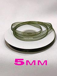 Лента из Органзы 5 мм/46 метров, цвет хаки, 20 шт/упаковка