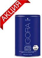 Акция !!! IGORA Vario Blond Super Plus светление до 8 уровней (белый) 450 г