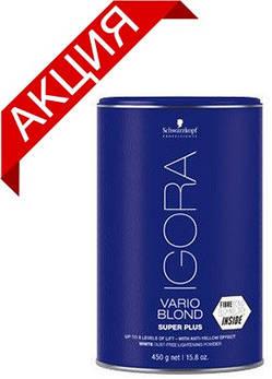 IGORA Vario Blond Super Plus светление до 8 уровней (белый) 450 г, фото 2
