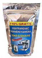 Засіб для видалення накипу та чищення кавоварок і чайників  Vizko Eltavolito 220 г. (Антинакип)