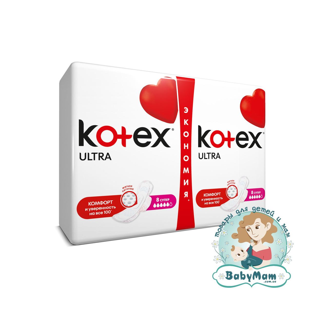 Гигиенические прокладки Kotex Ultra Dry Супер, 16 шт