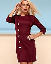 Женское однотонное платье-футляр (Джеммаjd), фото 3