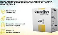 Guarchibao FatCaps - порошок для похудения (Гуарчибао) , фото 1