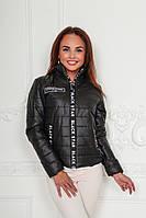 """Осенняя куртка """"Блэк стар"""" размер 42,44,46 Арт. 727 черная"""