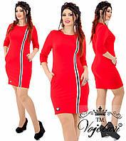 Женское спортивное платье из двунити с люрексовой лентой 2a57fbb29b099