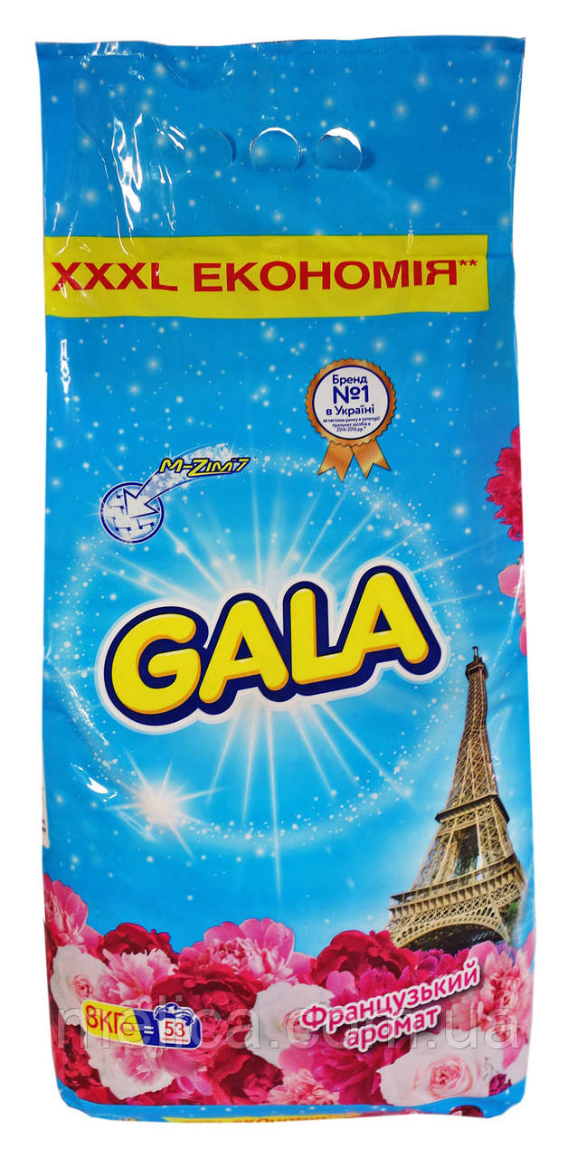 Порошок Gala Автомат Французский аромат - 8 кг.