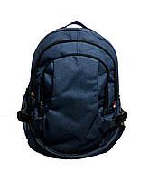 Рюкзак на три отделения размер 30х43х15