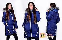 Зимняя женская куртка Мадлен 46-52 р тёмно синий