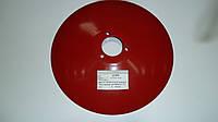 Диск маркера без ступицы СЗ Н 154.00.419-04 (диаметр 450 мм)