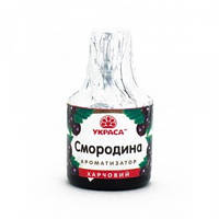 Ароматизатор пищевой Смородина 5 мл Украса -01134