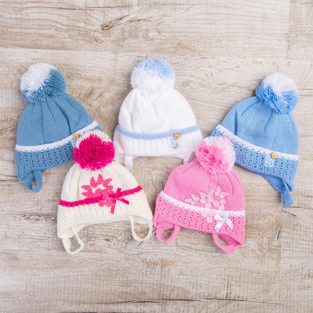Детская зимняя шапка на завязках оптом - Артикул 0462