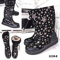 Детские зимние кожаные сапоги дутики черные со звездочками