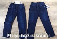 Джинсовые брюки утепленные для мальчиков на флисе, Taurus , 110-140 рр