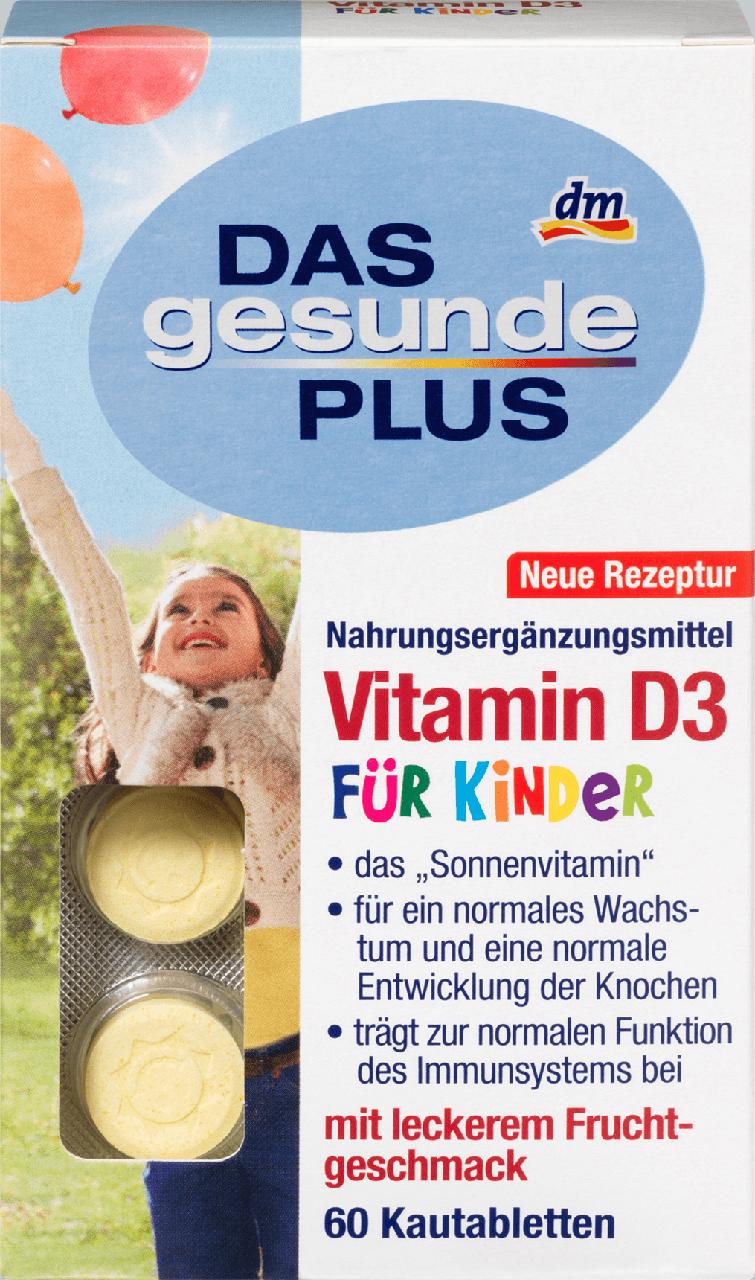 Жевательные витамины для детей DAS Gesunde PLUS Vitamin D3, 60 шт.