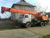 Аренда автокрана КС-3575A 12,5 тонн в Днепропетровске