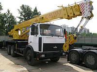 Аренда автокрана КС-55727-1 25 тонн в Днепропетровске