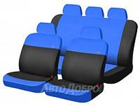 Автомобильные чехлы универсальные HR RONDO синий