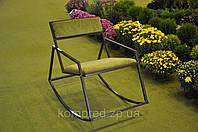 Кресло-качала из металла Лофт