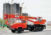 Аренда автокрана КТА-28 28 тонн в Днепропетровске